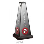 メッセージポール 規格:小 カラー:ブラック (OT-550-801-7)